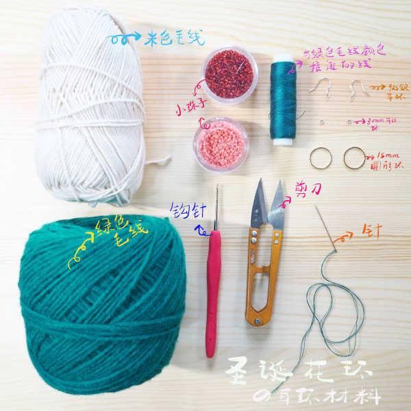 pendiente navidad crochet-otakulandia.es (2)