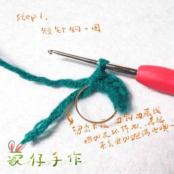 pendiente navidad crochet-otakulandia.es (3)