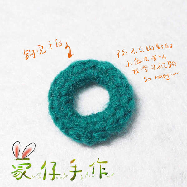 pendiente navidad crochet-otakulandia.es (4)