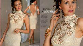 vestido nochevieja crochet-patron completo-otakulandia.es (1)